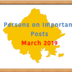 Persons on Important Posts March 2019