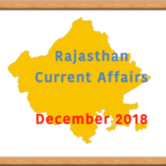 Rajasthan Current Affairs December 2018