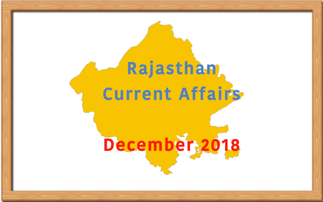 Rajasthan Current Affairs December 2018