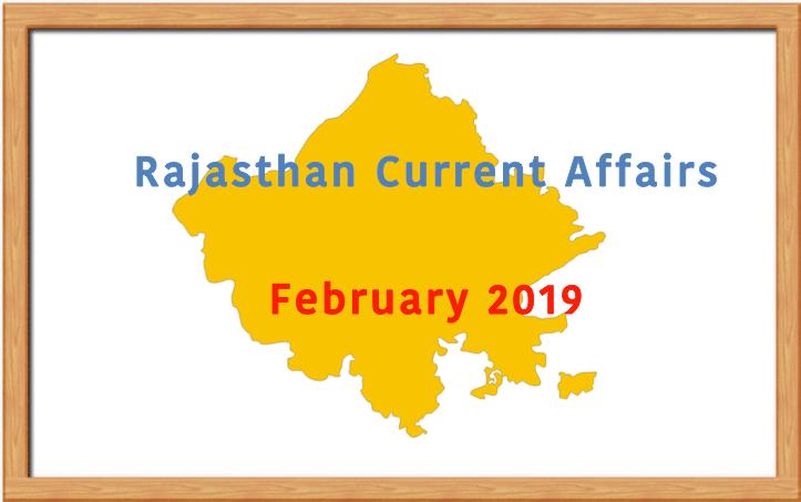Rajasthan Current Affairs February 2019