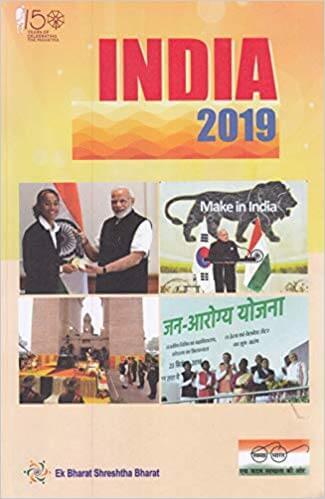 India Year Book 2019 Bharat 2019 Download PDF Buy