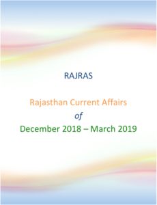 Rajasthan Current Affairs Dec 2018 - March 2019