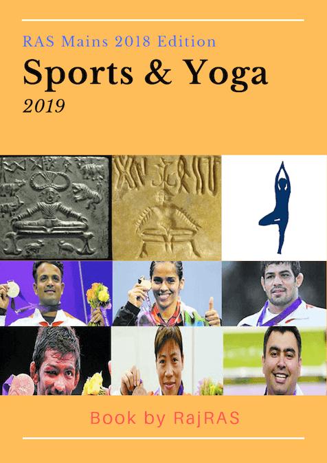 Sports & Yoga PDF Download – RAS Mains 2018