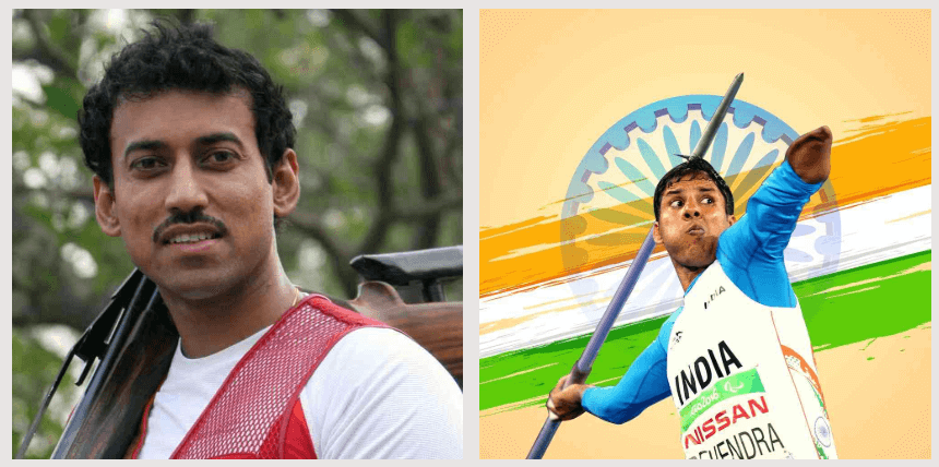 Eminent Sportspersons from Rajasthan