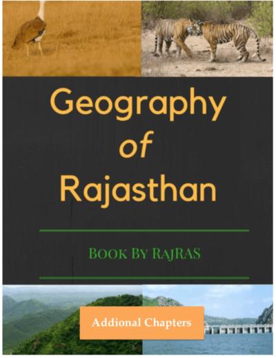 Free Rajasthan Geography PDF