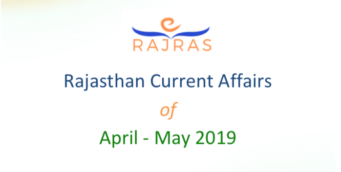 Rajasthan Current Affairs PDF: April May 2019 for RAS Mains 2018