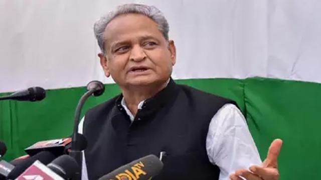 CM Yuva Sambal Yojana, Mukhaymantri Yuva Sambal Yojana, Rajasthan Unemployment Allowance Scheme