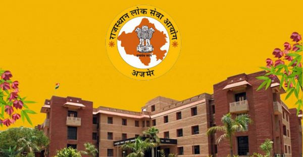 Previous Years Question Papers by RPSC