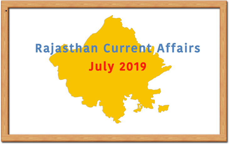 Rajasthan Current Affairs July 2019 | Makrana Marble