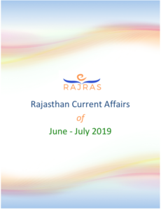 Download Notes: eBook and PDF for RAS 2019 Pre Exam | RajRAS