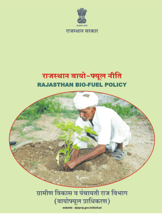 Rajasthan biofuel policy | Biofuel Rules 2019