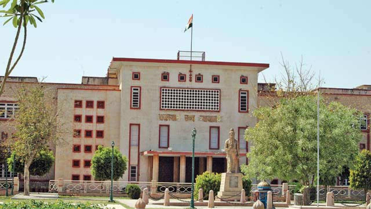 Rajasthan High Court bans Single Use Plastic in its Premises