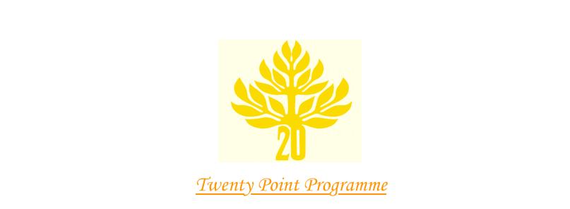 Twenty Point Programme - Rajasthan