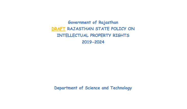 Draft Rajasthan IPR Policy 2019 Released