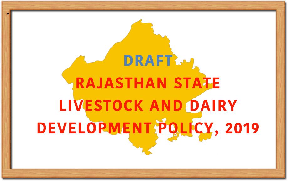 Draft Rajasthan Livestock & Dairy Development Policy 2019