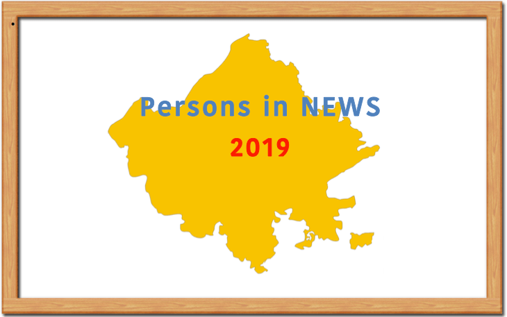 Persons from Rajasthan in NEWS in 2019