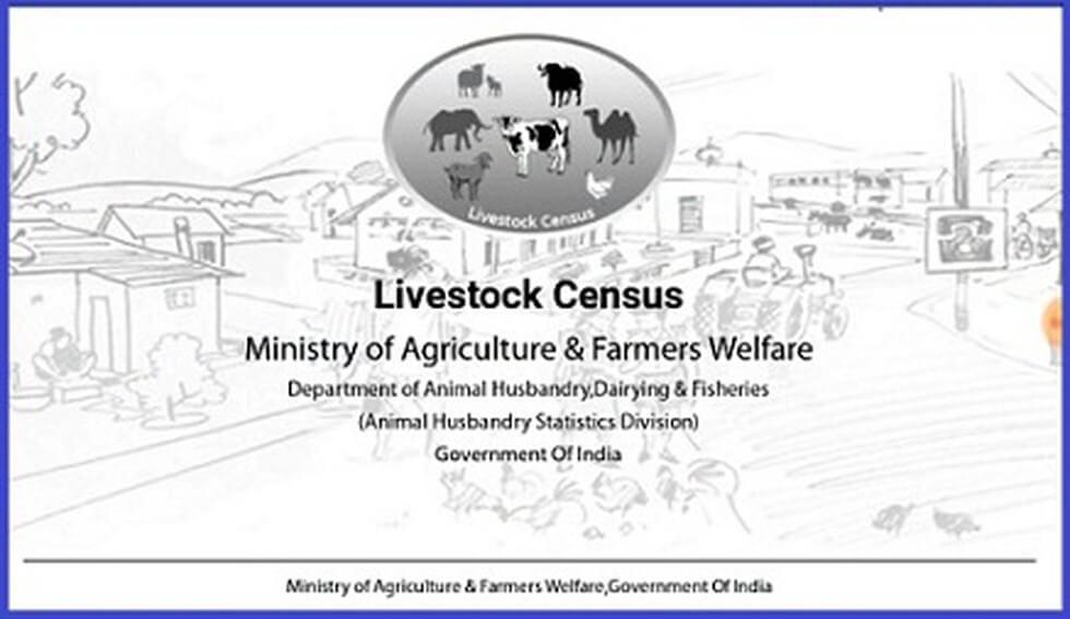 20th Livestock Census 2019 Provisional | 20th Livestock Census of Rajasthan