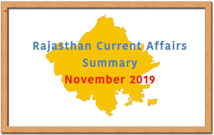 November 2019: Rajasthan Current Affairs Summary
