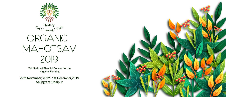 Organic Mahotsav 2019 to be held in Udaipur