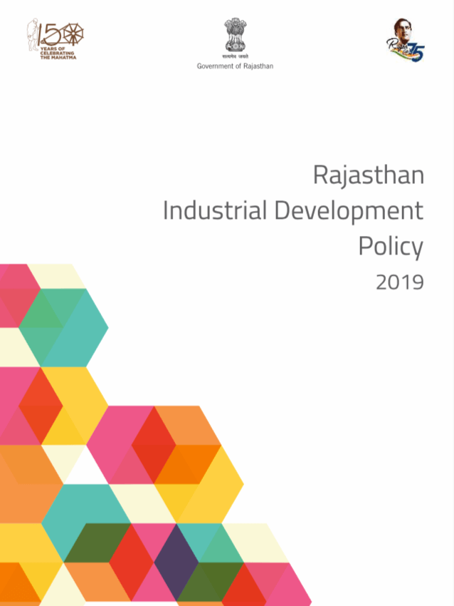 Rajasthan Industrial Policy 2019