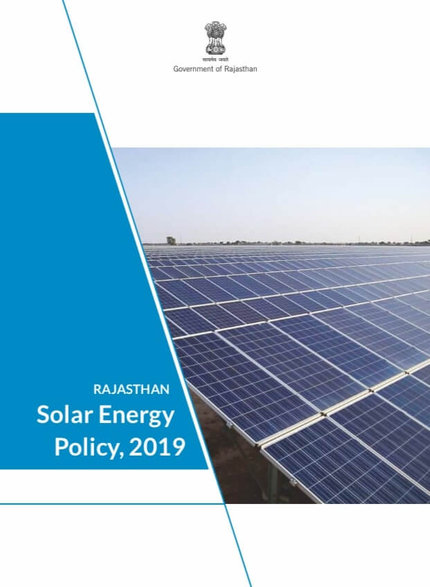 Rajasthan Solar Energy Policy 2019 - Download PDF | Features | Summary | Provisions