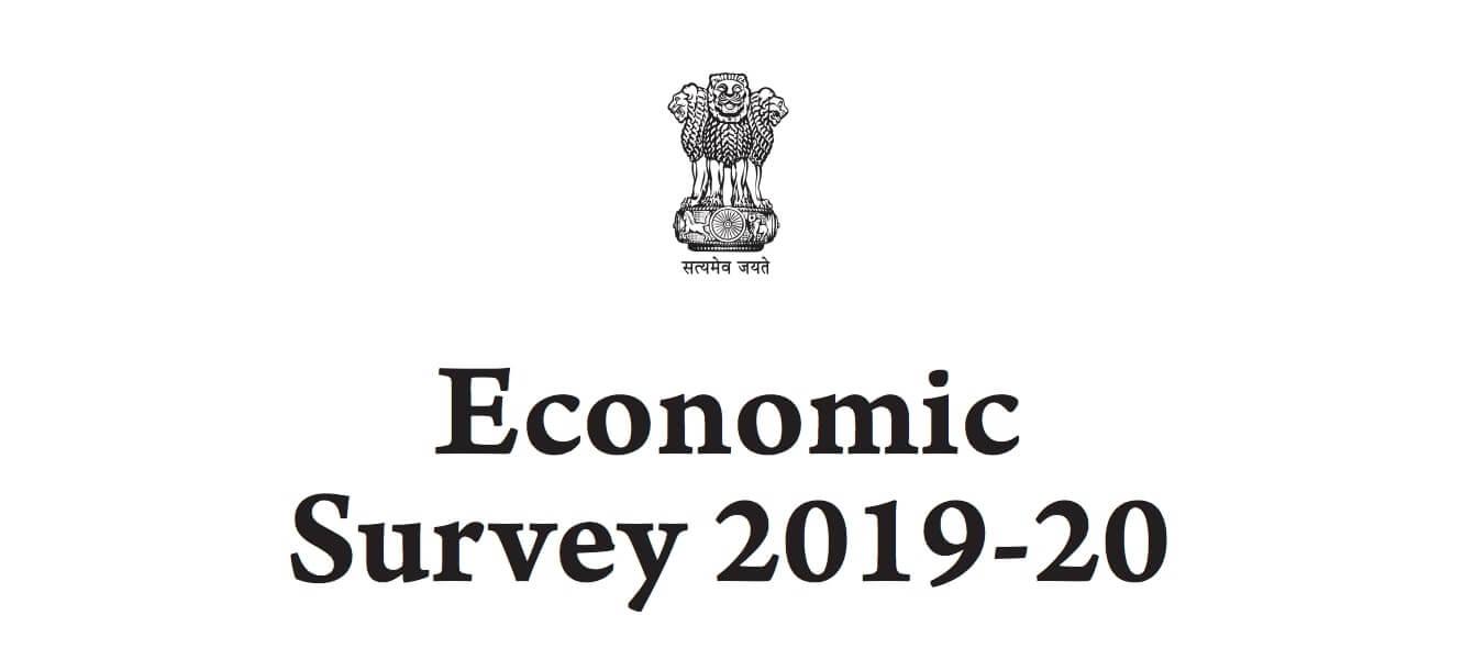 Download Economic Survey 2020 PDF- English Hindi