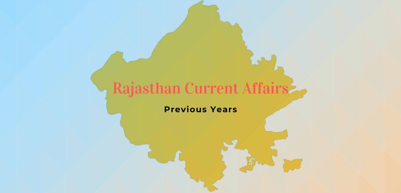 Rajasthan Current Affairs Free Download PDF