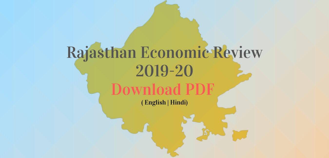 Donwload Rajasthan Economic Review 2019-20 PDF English Hindi rajras