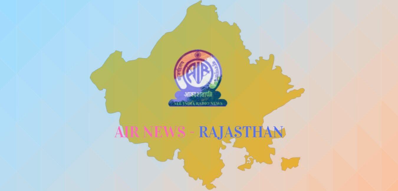April 2020: AIR NEWS Jaipur