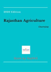 Rajasthan Agriculture PDF