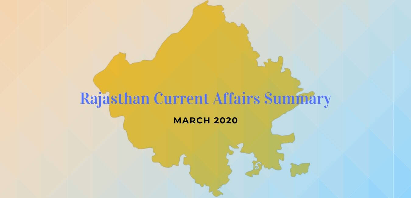 Rajasthan Current Affairs Summary March 2020