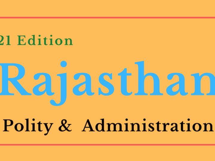 Rajasthan Polity and Administration PDF | RAS 2020 Pre Mains