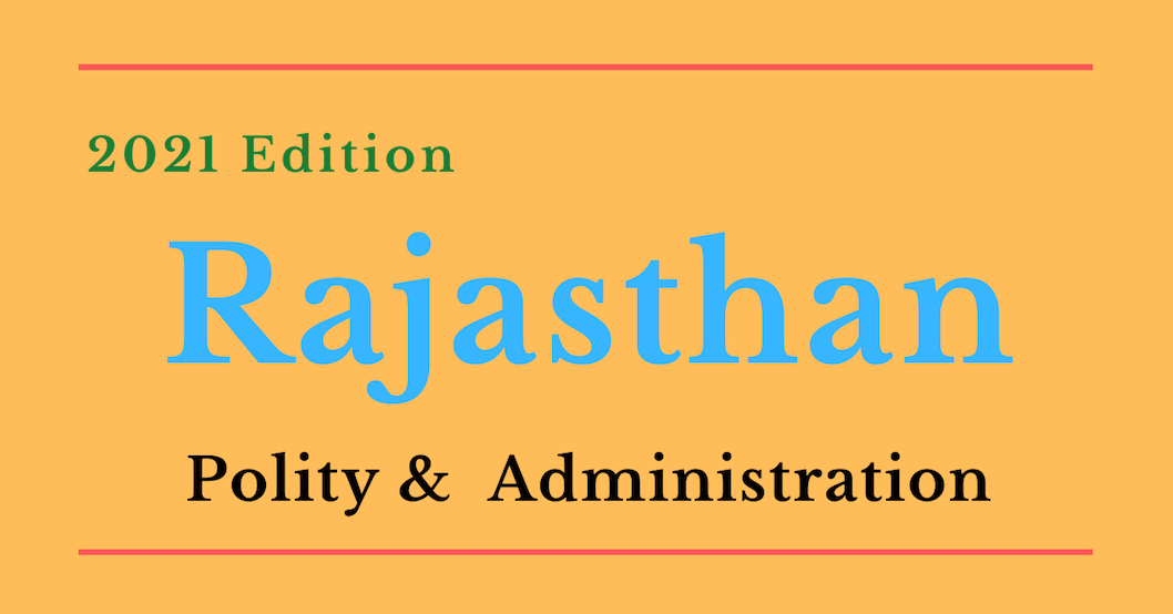 Rajasthan Polity and Administration PDF: 2021 Edition
