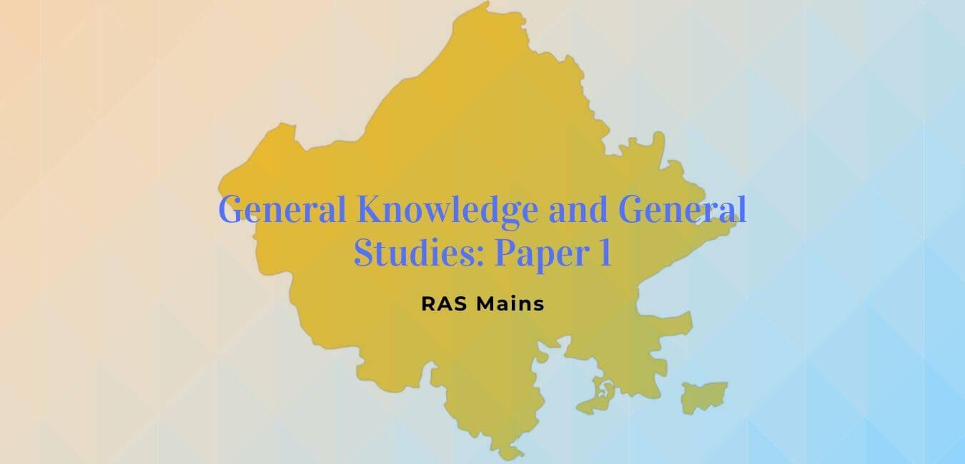 RAS Mains Paper 1