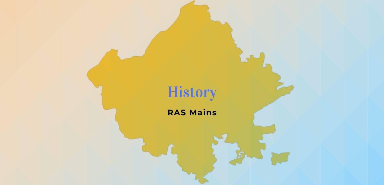 RAS Mains History & Culture