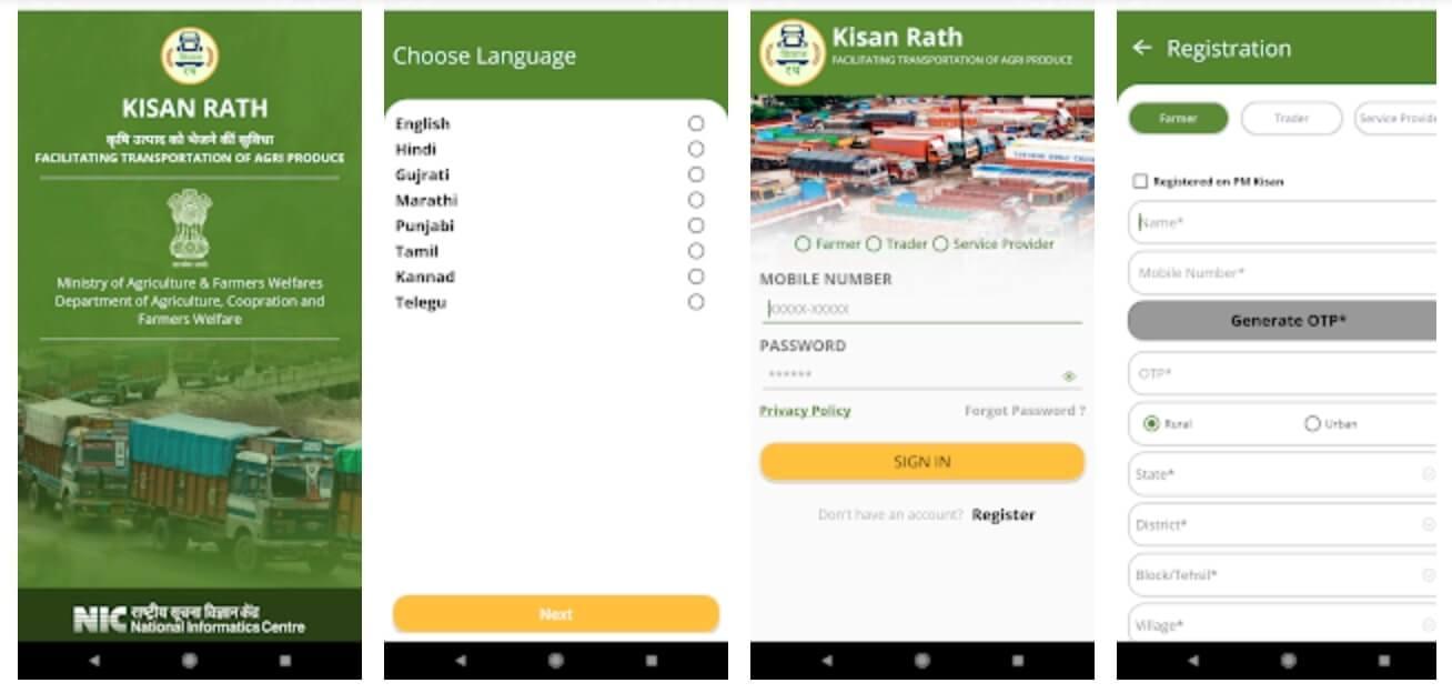 Kisan Rath Mobile App for farmers | Kisan Rath App