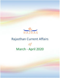 Rajasthan Current Affairs March April 2020 Summary