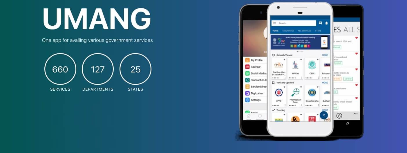 UMANG App Mobile Application eGovernance