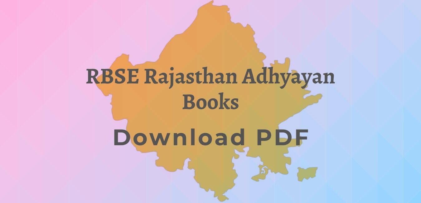 Download RBSE Rajasthan Adhyayan Books Part 1 2 3 4 PDF | Buy in English