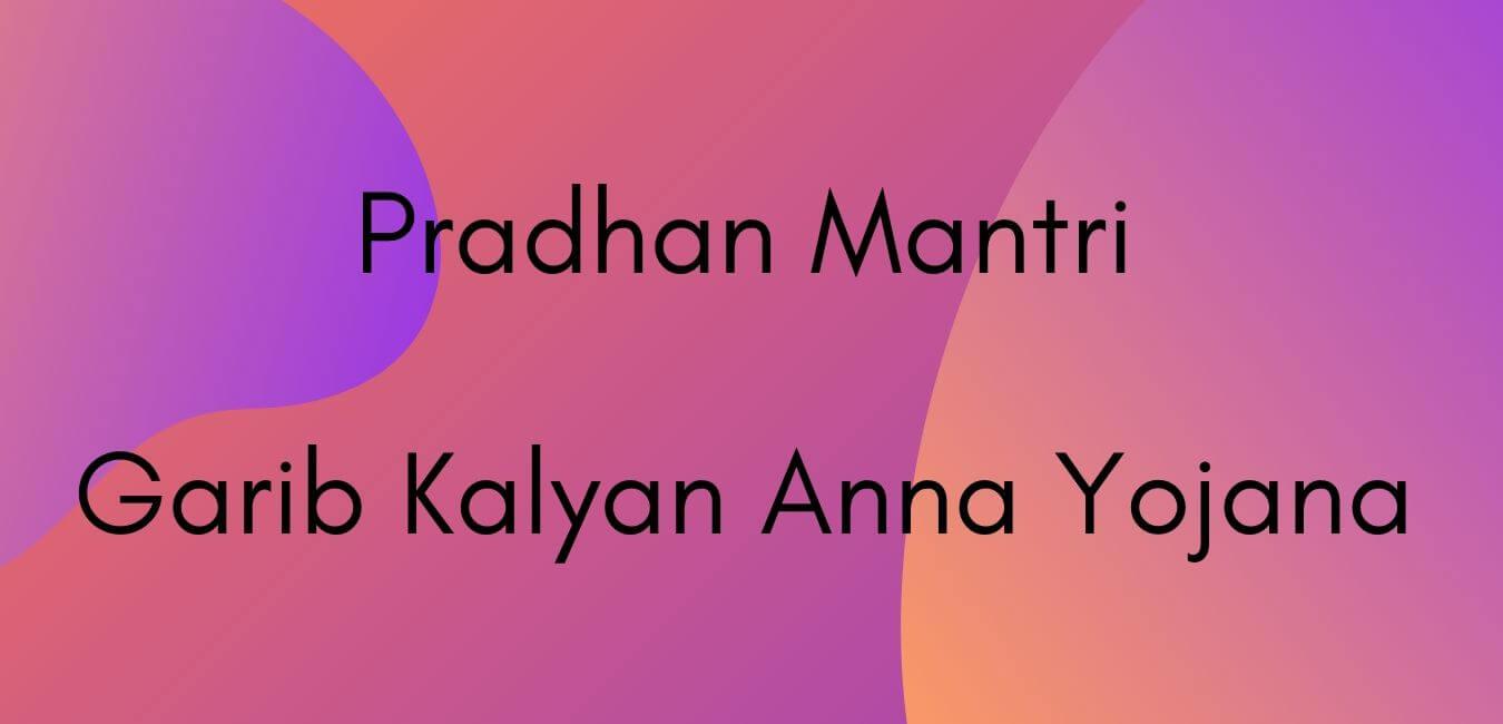PM Garib Kalyan Anna Yojana