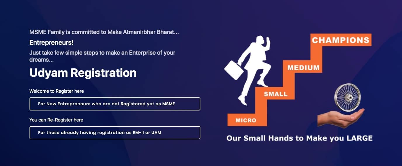 MSME launches Udyam Registration Portal