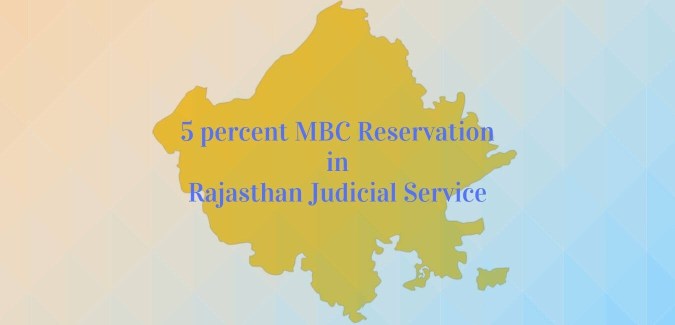MBC Reservation in Rajasthan Judicial Services