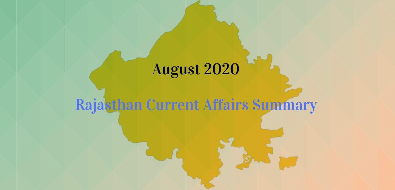 Rajasthan Current Affairs Summary for August 2020