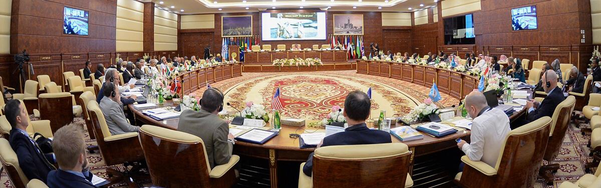 Djibouti Code of Conduct/ Jeddah Amendment