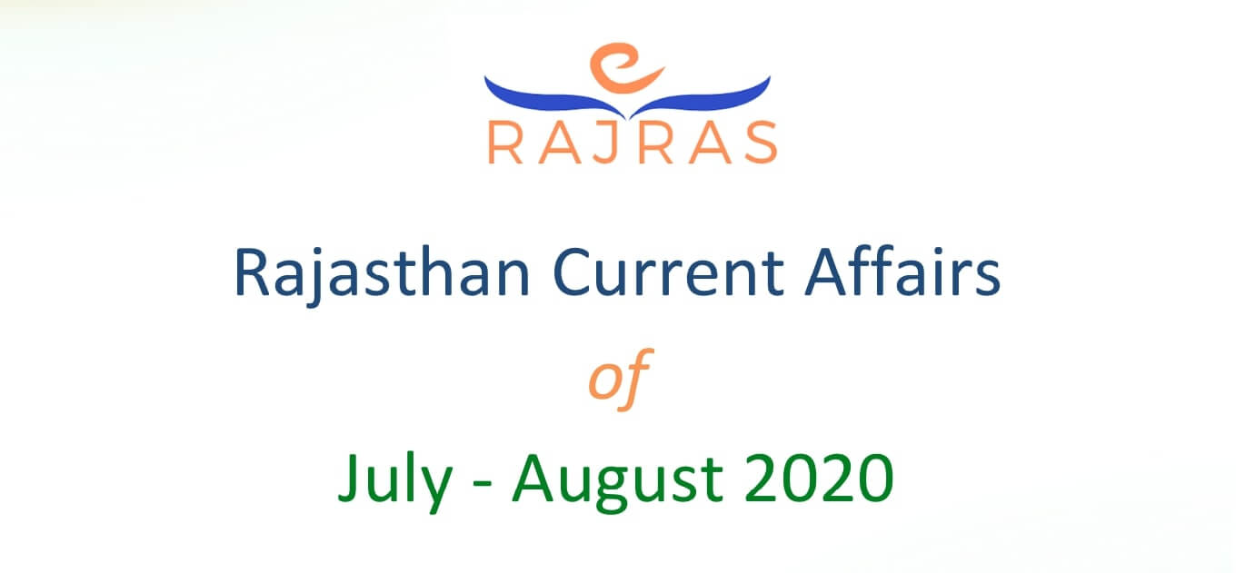 July August 2020 Rajasthan Current Affairs Summary PDF