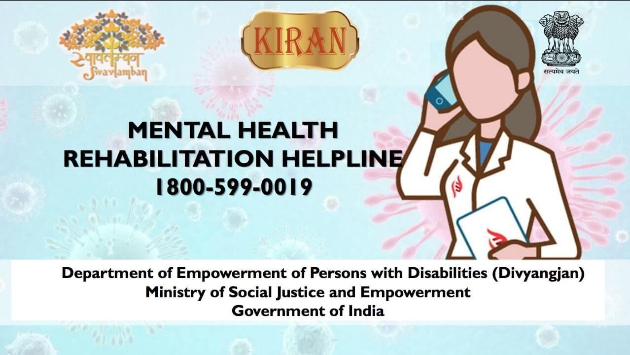 Mental Health Helpline Kiran