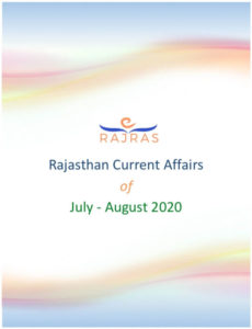 Rajasthan Current Affairs Summary PDF for July August 2020