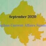 Rajasthan Current Affairs Summary September 2020