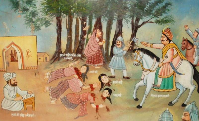 Why 11th September is observed as National Forest Martyrs Day ?