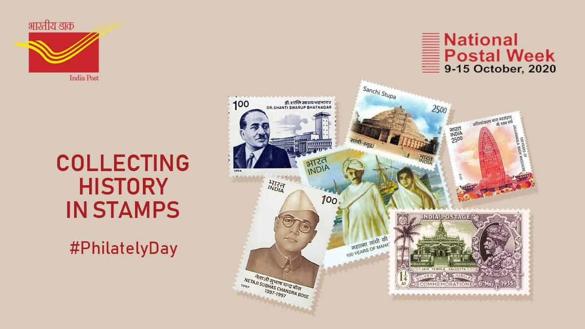 National Philately Day 2020 celebrated across the Nation